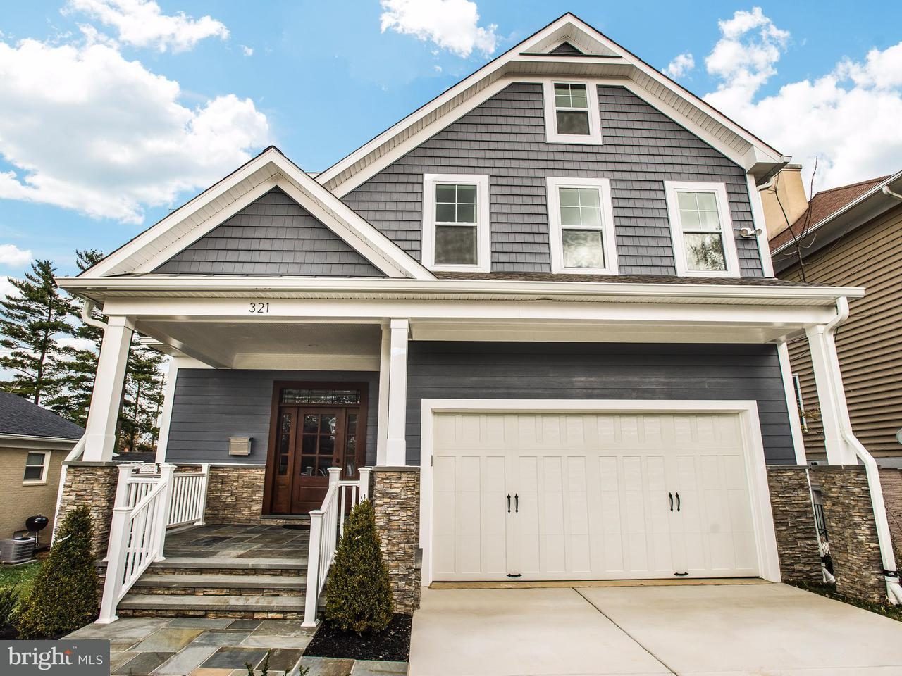 Single Family Home for Sale at 321 BEALL Avenue 321 BEALL Avenue Rockville, Maryland 20850 United States
