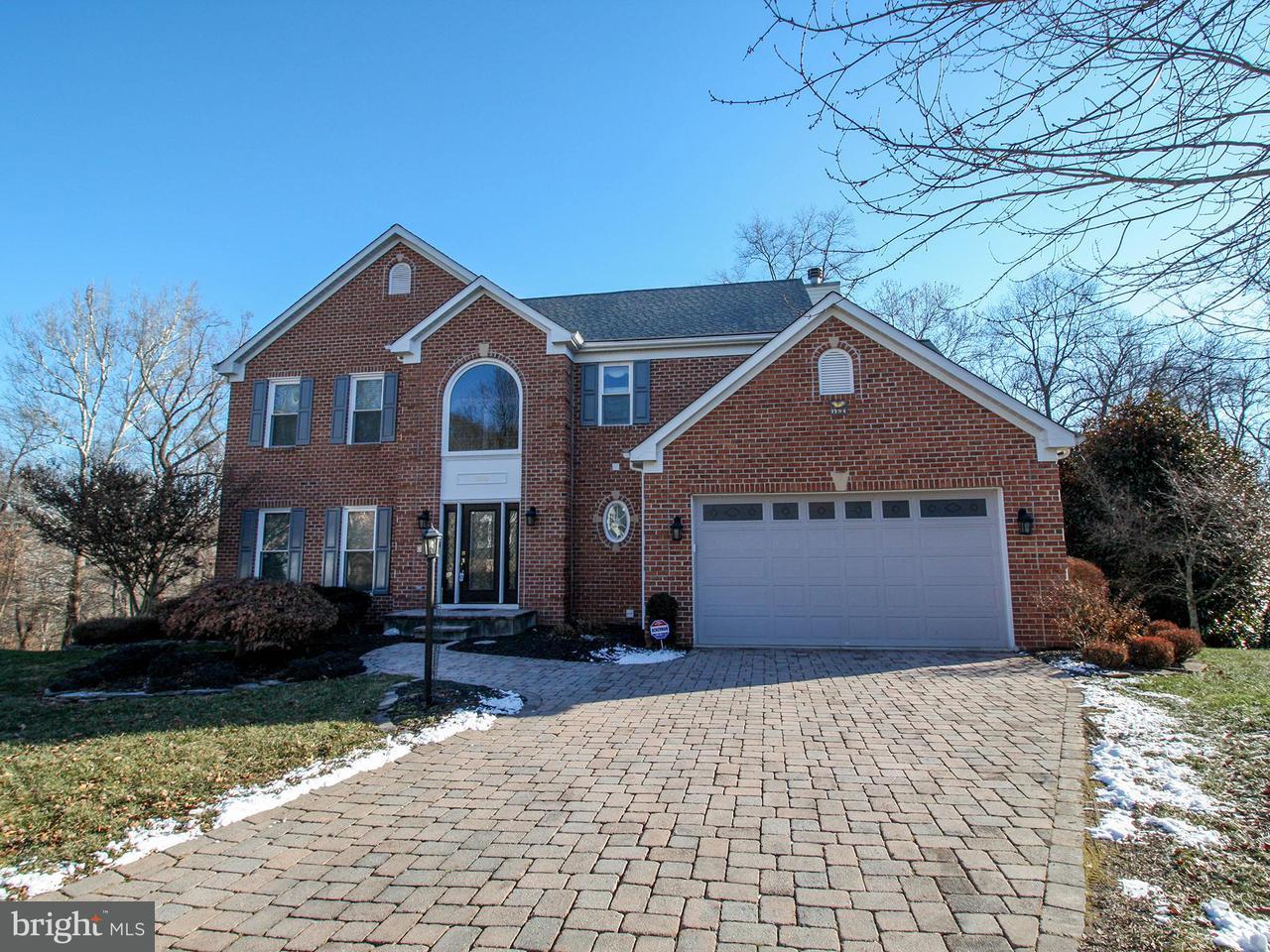 Частный односемейный дом для того Продажа на 2000 Knotty Pine Drive 2000 Knotty Pine Drive Abingdon, Мэриленд 21009 Соединенные Штаты