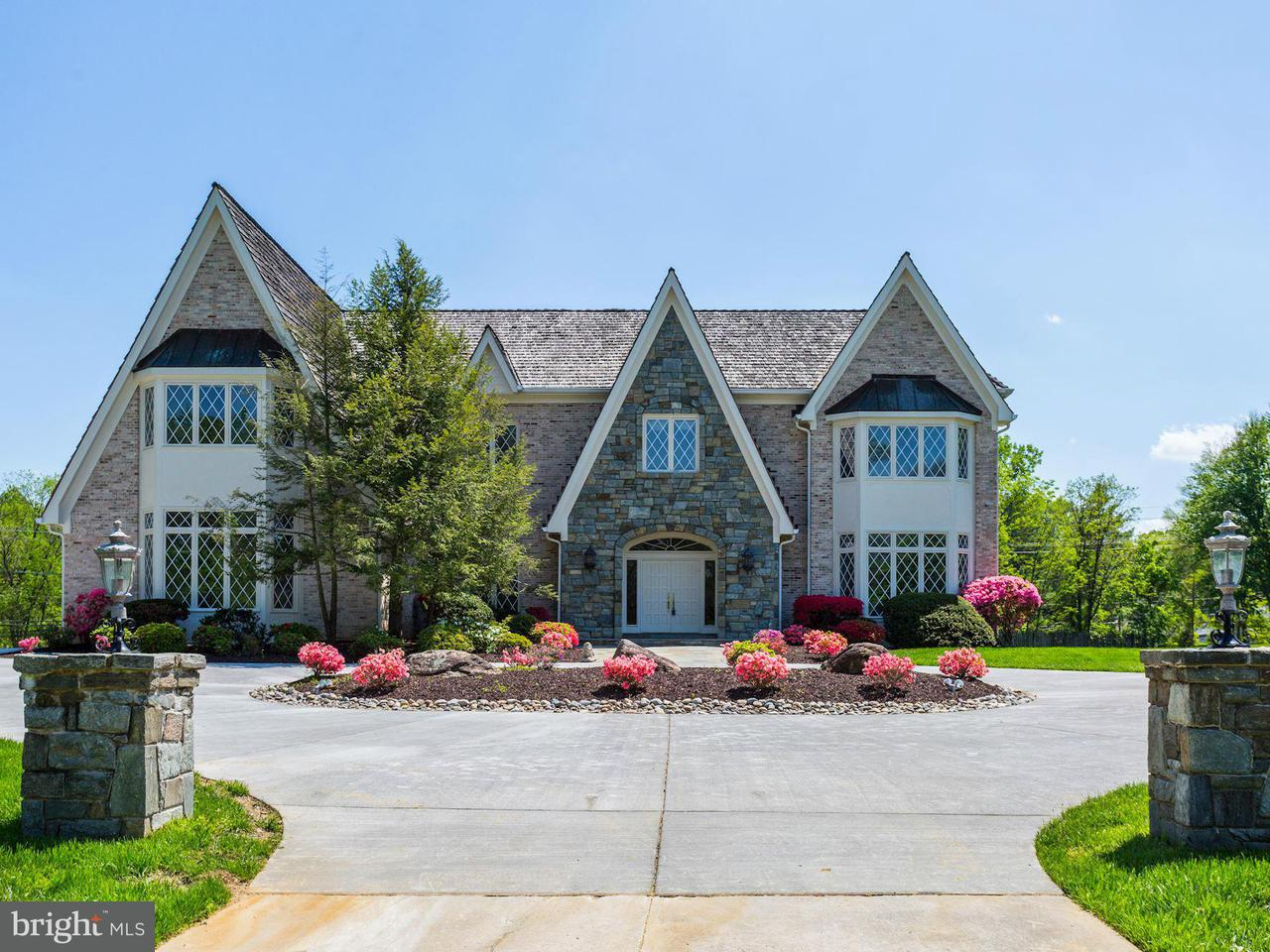 Single Family Home for Sale at 10400 BIT AND SPUR Lane 10400 BIT AND SPUR Lane Rockville, Maryland 20854 United States
