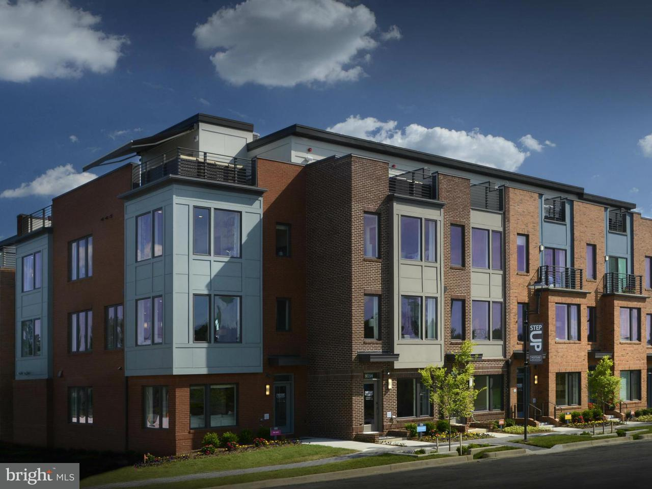 Townhouse for Sale at 8030 FLATBUSH ST #DAVIS MODEL HOME 8030 FLATBUSH ST #DAVIS MODEL HOME Rockville, Maryland 20855 United States