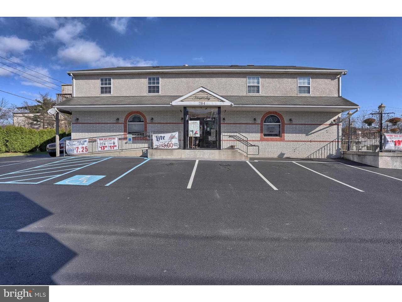 独户住宅 为 销售 在 264 GREENWICH Street Kutztown, 宾夕法尼亚州 19530 美国