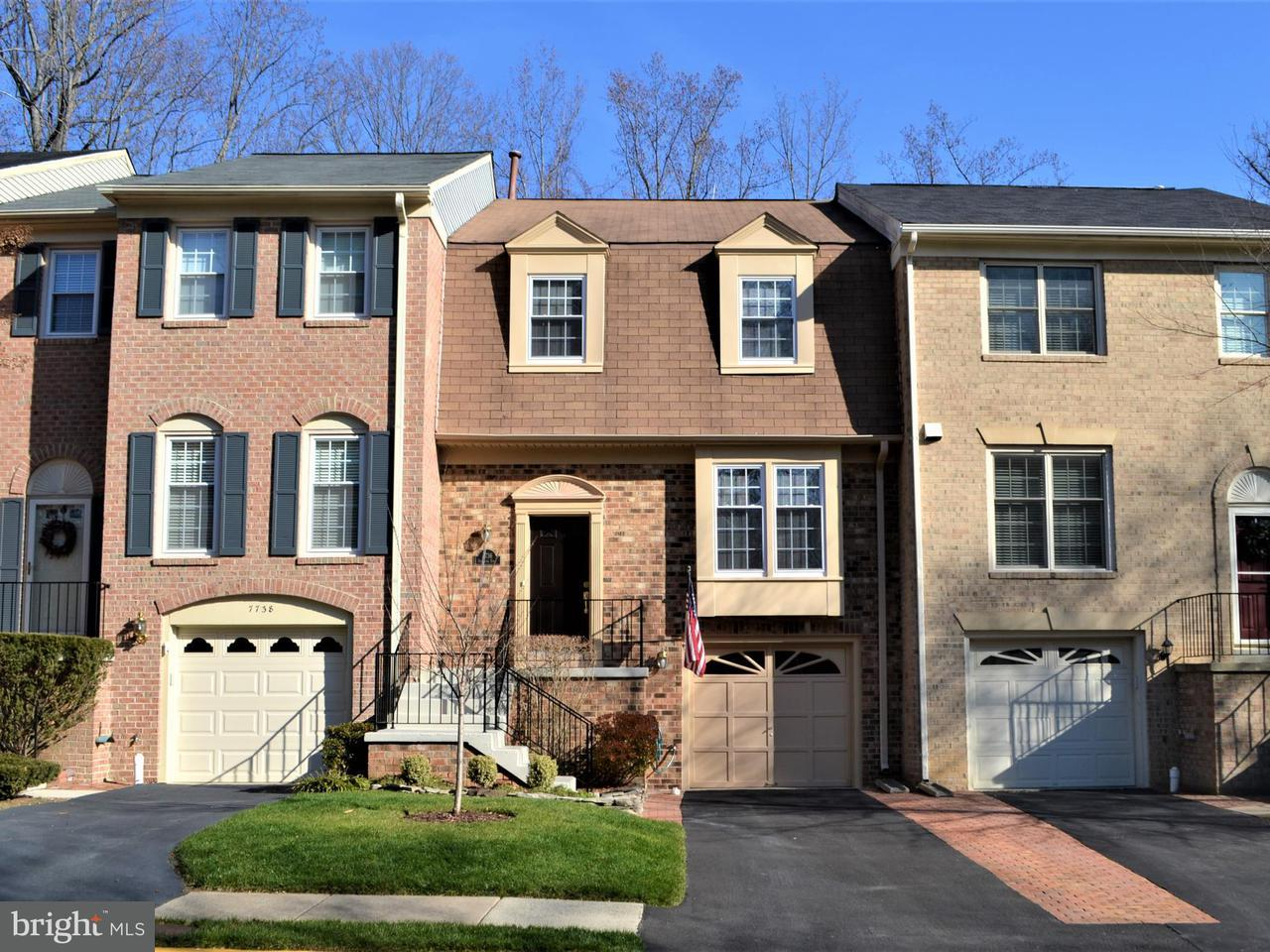 Townhouse for Sale at 7736 SHOOTINGSTAR Drive 7736 SHOOTINGSTAR Drive Springfield, Virginia 22152 United States
