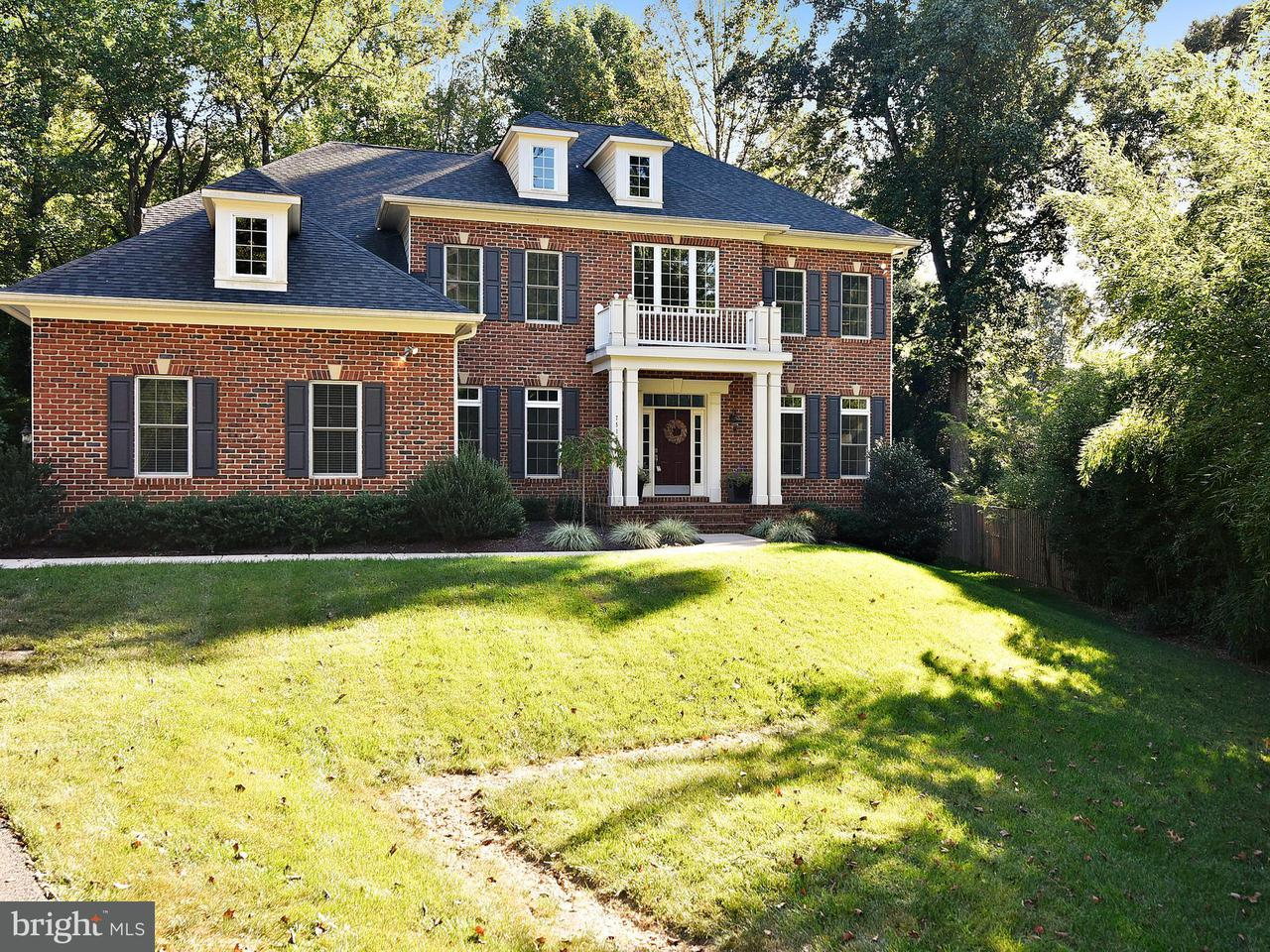 Частный односемейный дом для того Продажа на 7515 WALTON Lane 7515 WALTON Lane Annandale, Виргиния 22003 Соединенные Штаты