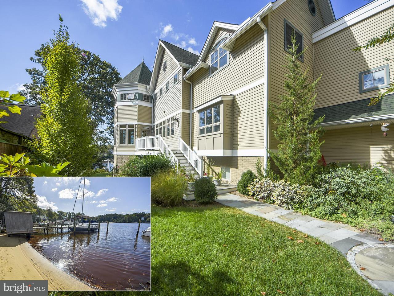 Single Family Home for Sale at 641 HONEYSUCKLE Lane 641 HONEYSUCKLE Lane Severna Park, Maryland 21146 United States