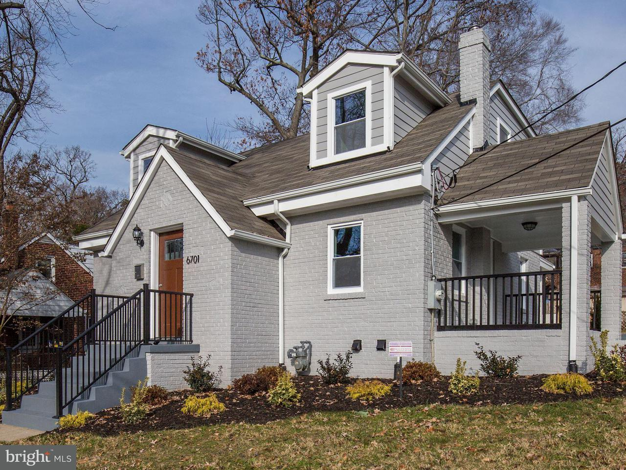 Single Family Home for Sale at 6701 PRINCE GEORGES Avenue 6701 PRINCE GEORGES Avenue Takoma Park, Maryland 20912 United States