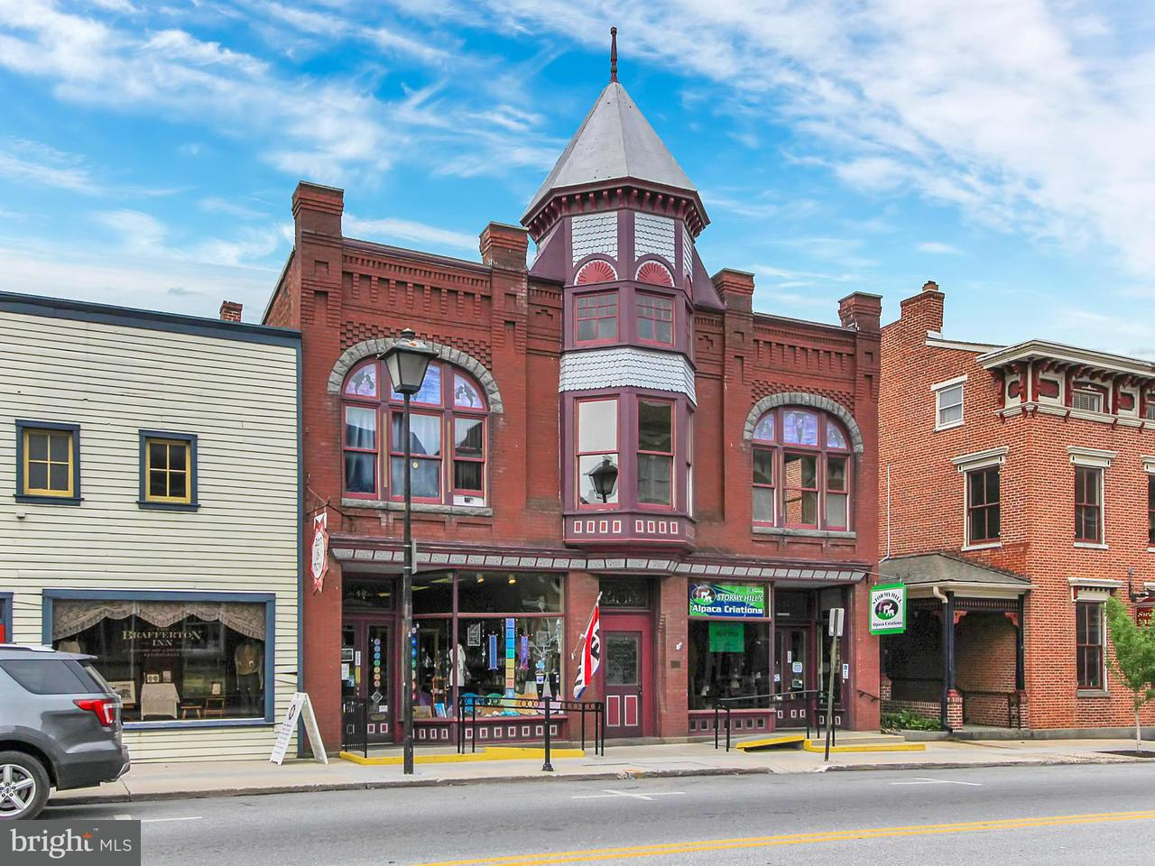 Commercial for Sale at 50 York Street 50 York Street Gettysburg, Pennsylvania 17325 United States