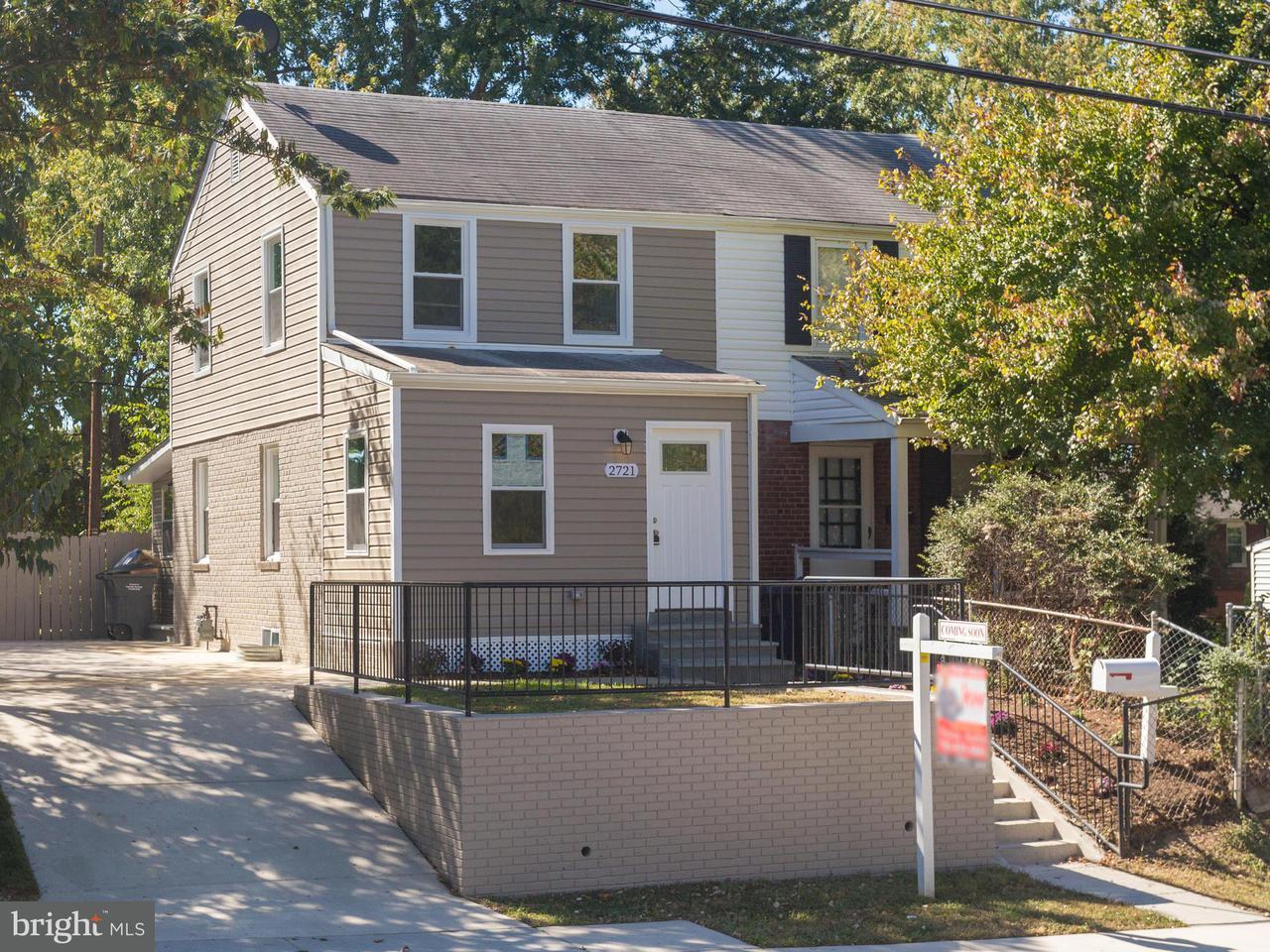 Doppelhaus für Verkauf beim 2721 FORT Drive 2721 FORT Drive Alexandria, Virginia 22303 Vereinigte Staaten