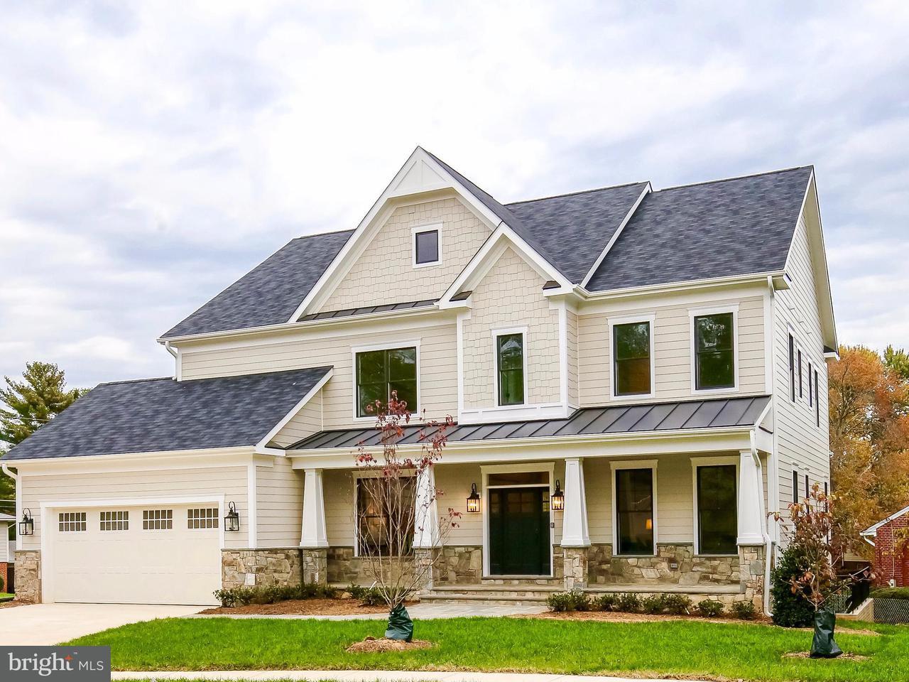 Maison unifamiliale pour l Vente à 15051 FALLEN OAKS Place 15051 FALLEN OAKS Place Gainesville, Virginia 20155 États-Unis