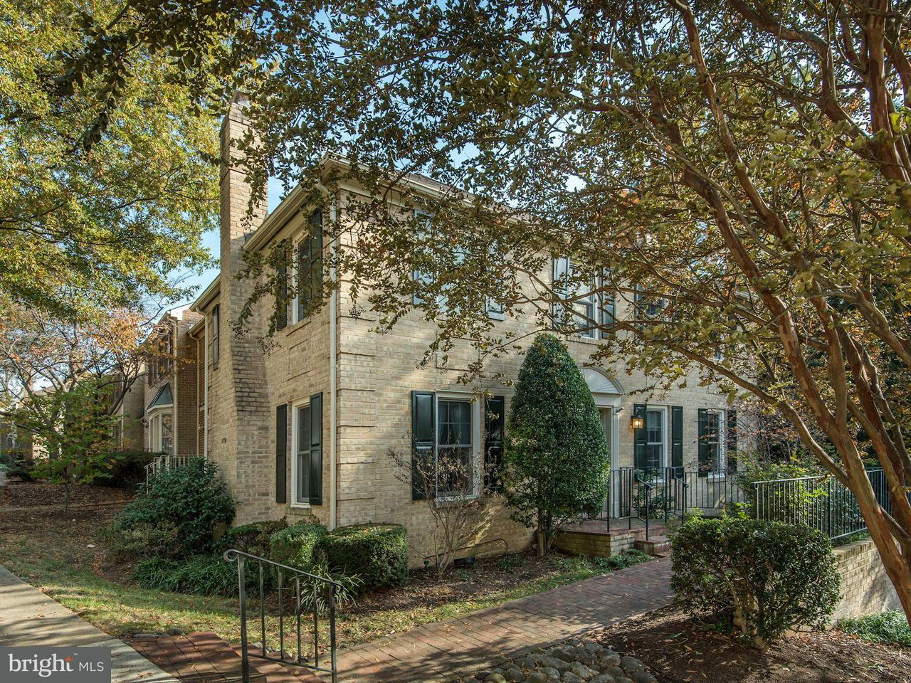 Townhouse for Sale at 4628 4TH RD N 4628 4TH RD N Arlington, Virginia 22203 United States