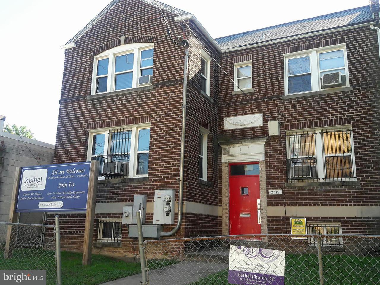 Condominium for Sale at 2217 Minnesota Ave SE Washington, District Of Columbia 20020 United States