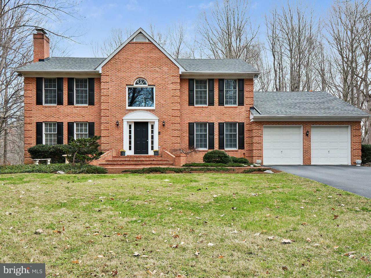 一戸建て のために 売買 アット 473 AVON Court 473 AVON Court Friendship, メリーランド 20758 アメリカ合衆国