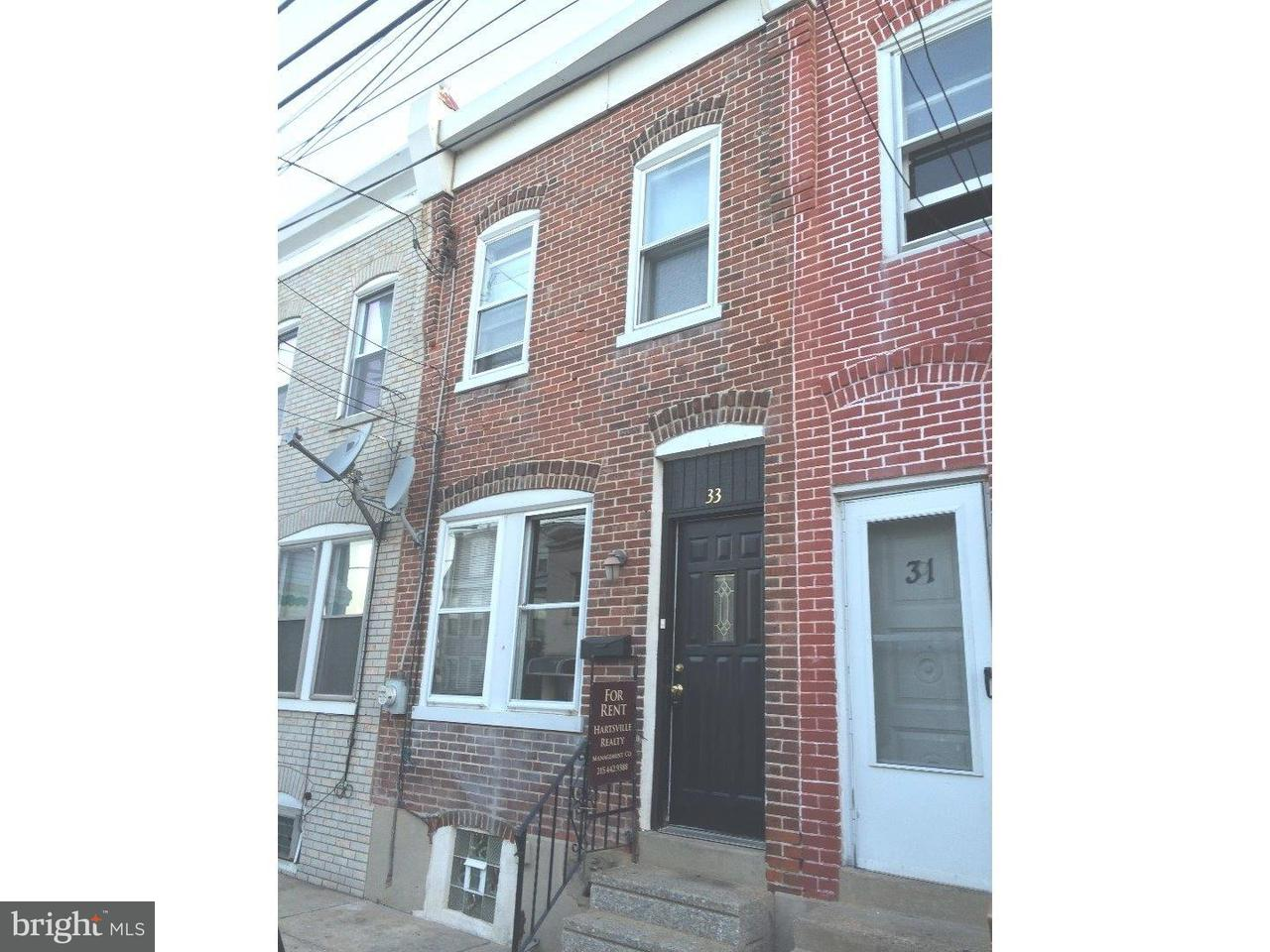 Townhouse for Rent at 33 W FRONT Street Bridgeport, Pennsylvania 19405 United States