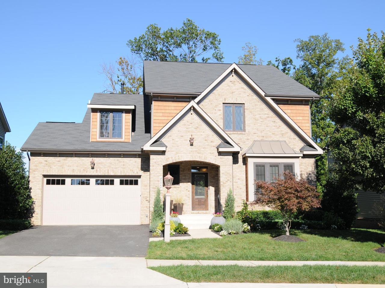 Single Family Home for Sale at 23348 MORNING WALK Drive 23348 MORNING WALK Drive Ashburn, Virginia 20148 United States