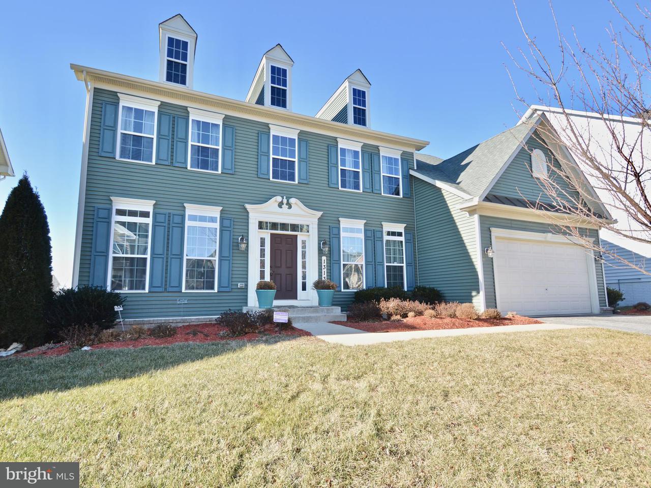 Maison unifamiliale pour l Vente à 1313 VOLUNTEER Drive 1313 VOLUNTEER Drive Brunswick, Maryland 21716 États-Unis