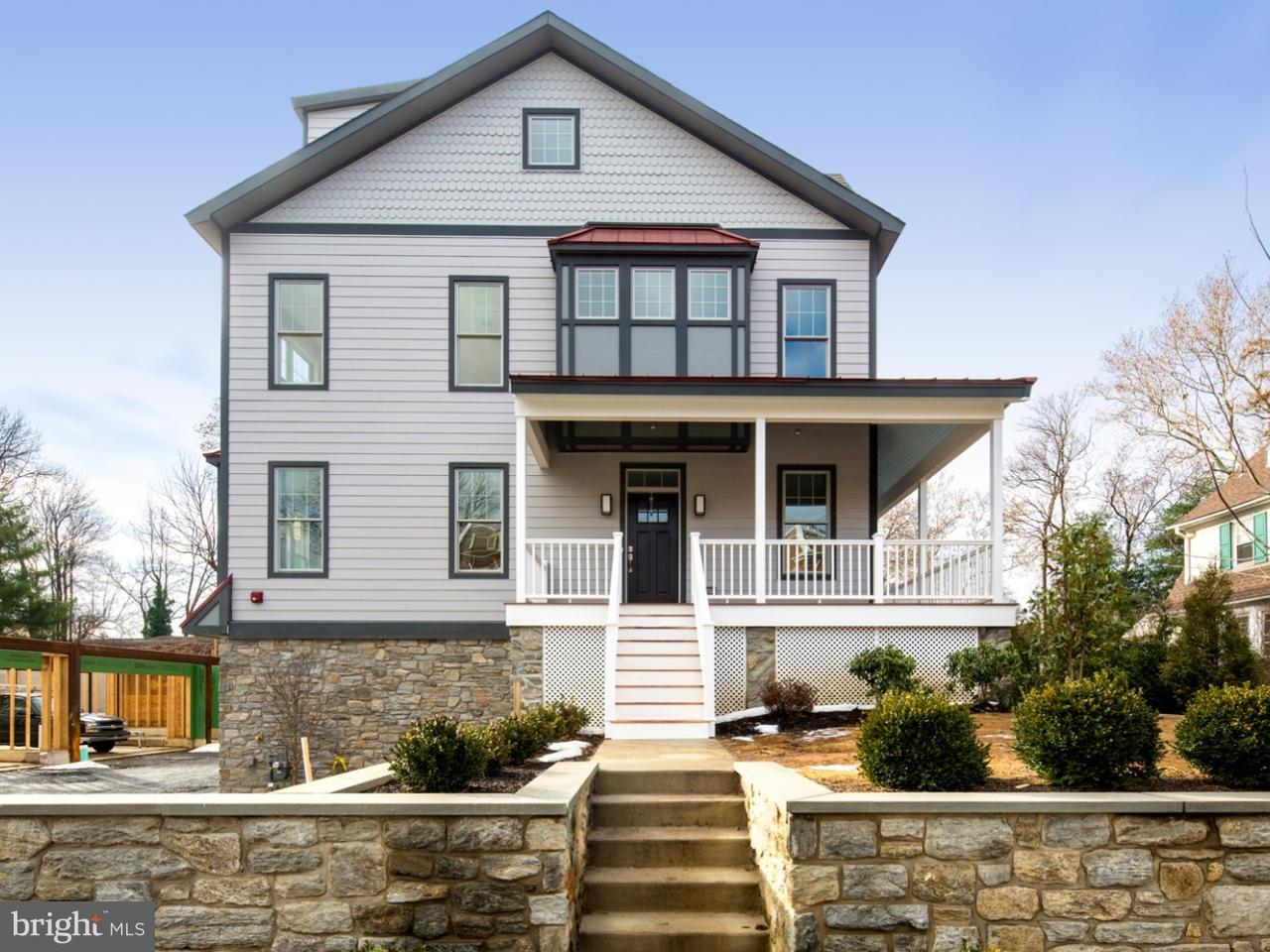 234 W Montgomery Haverford, PA 19041