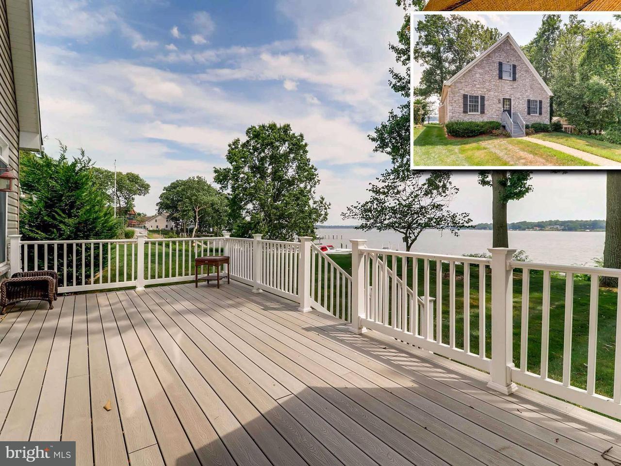 Maison unifamiliale pour l Vente à 710 BAKER AVE W 710 BAKER AVE W Abingdon, Maryland 21009 États-Unis