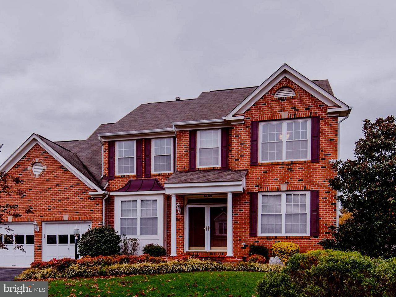 Maison unifamiliale pour l Vente à 6180 DEER RIDGE Trail 6180 DEER RIDGE Trail Springfield, Virginia 22150 États-Unis