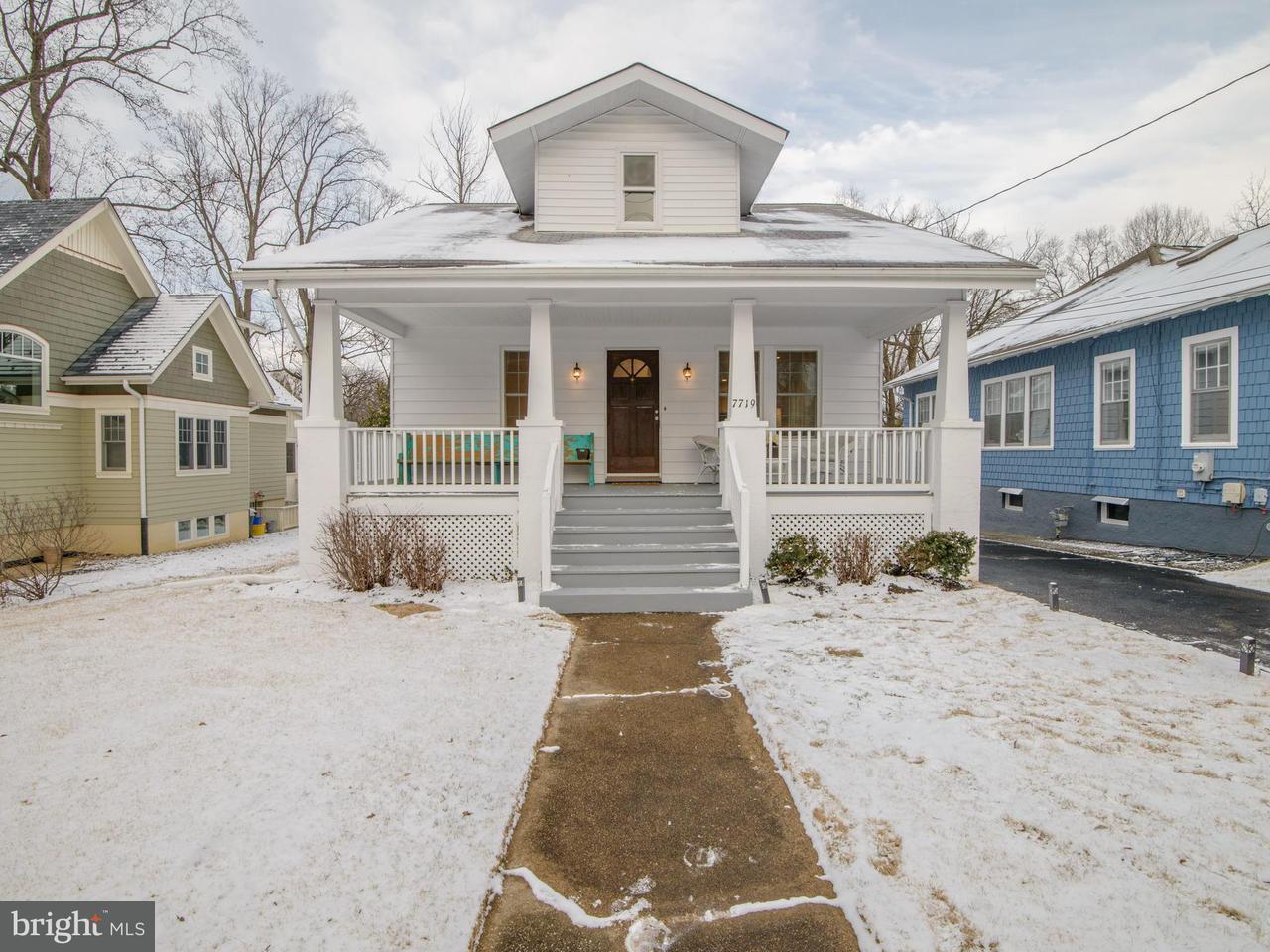 Частный односемейный дом для того Продажа на 7719 GARLAND Avenue 7719 GARLAND Avenue Takoma Park, Мэриленд 20912 Соединенные Штаты