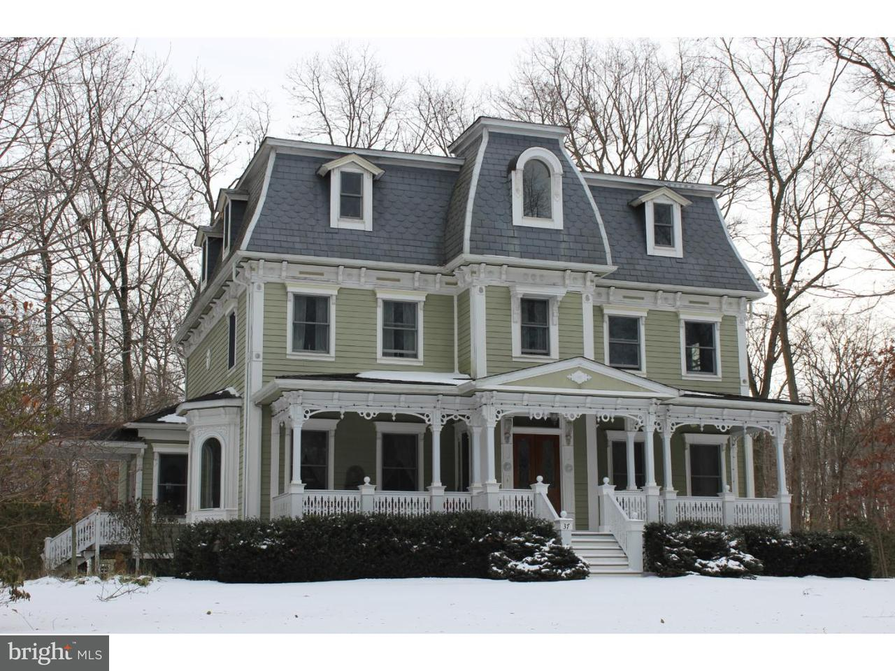 Single Family Home for Sale at 37 WATERVIEW Drive Pilesgrove, New Jersey 08098 United States