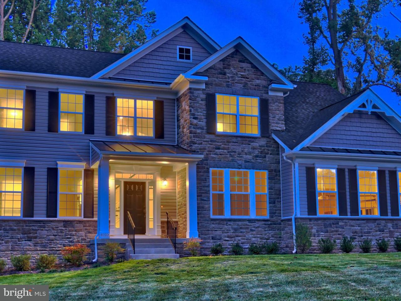 Casa Unifamiliar por un Venta en 8103 REDSTONE Road 8103 REDSTONE Road Kingsville, Maryland 21087 Estados Unidos