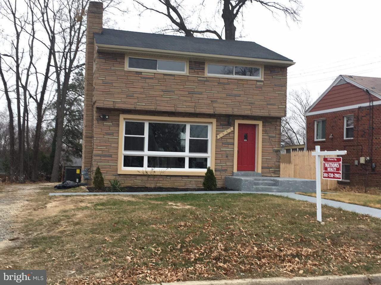 Single Family for Sale at 1902 Porter Ave Suitland, Maryland 20746 United States