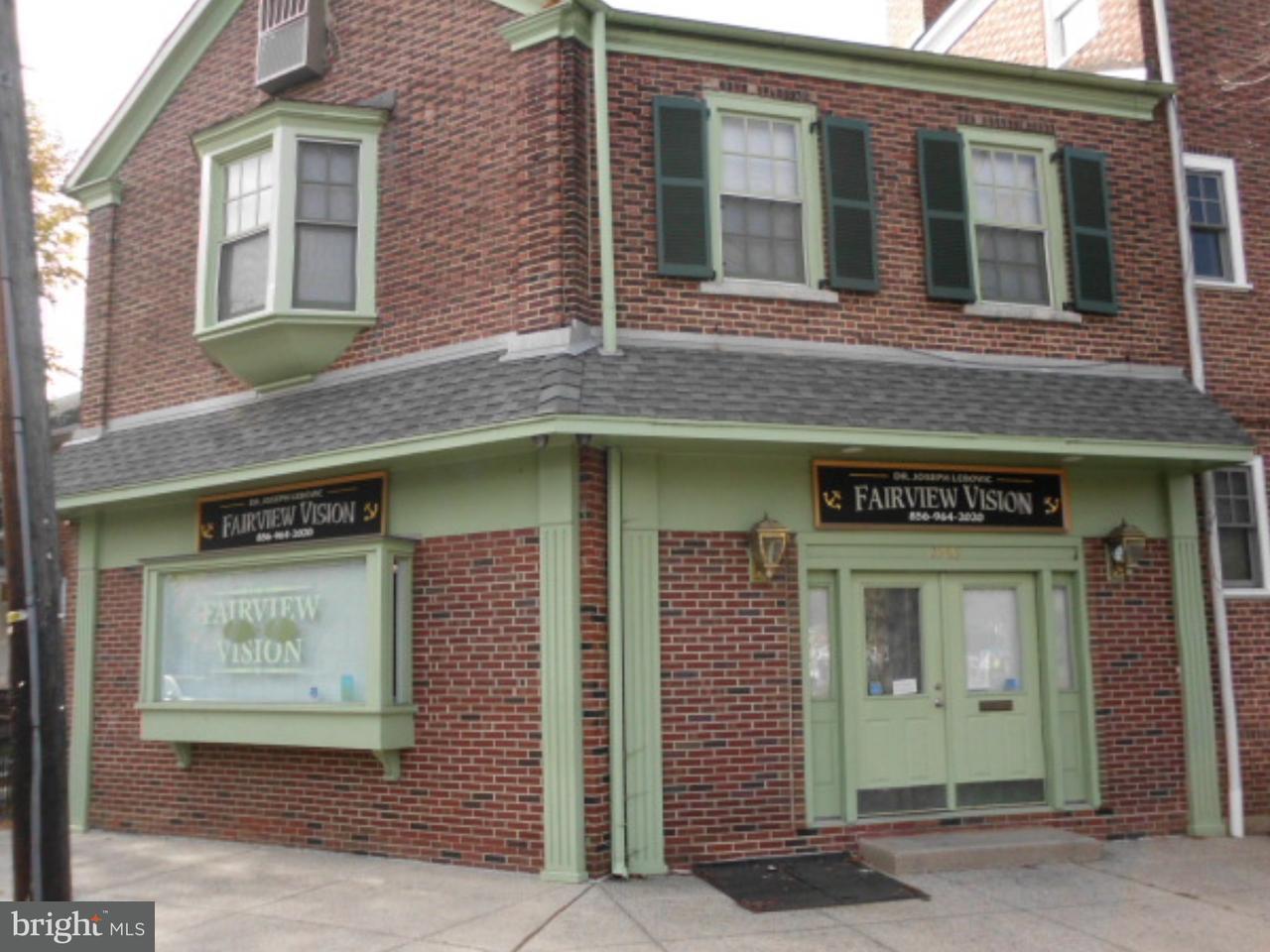 Quadraplex için Satış at 2985 YORKSHIP SQ Camden, New Jersey 08104 Amerika Birleşik Devletleri