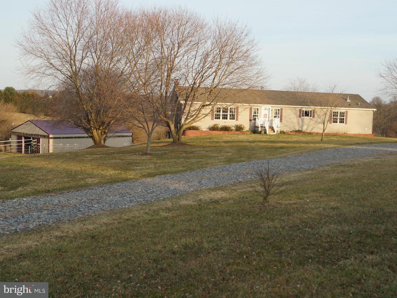 Ferme pour l Vente à 203 WHEELER SCHOOL Road 203 WHEELER SCHOOL Road Pylesville, Maryland 21132 États-Unis