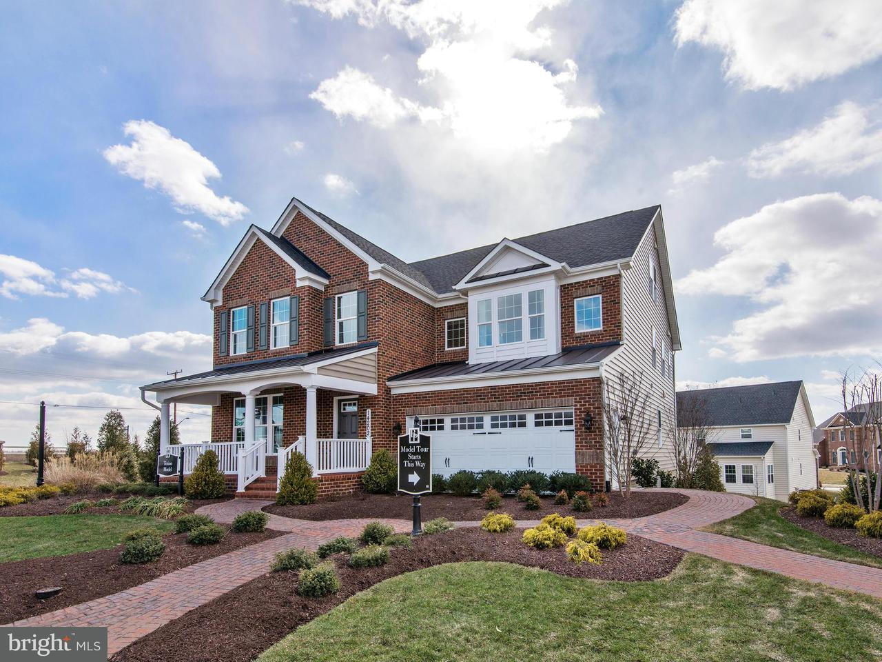 Single Family Home for Sale at 13407 REDSPIRE Drive 13407 REDSPIRE Drive Silver Spring, Maryland 20906 United States