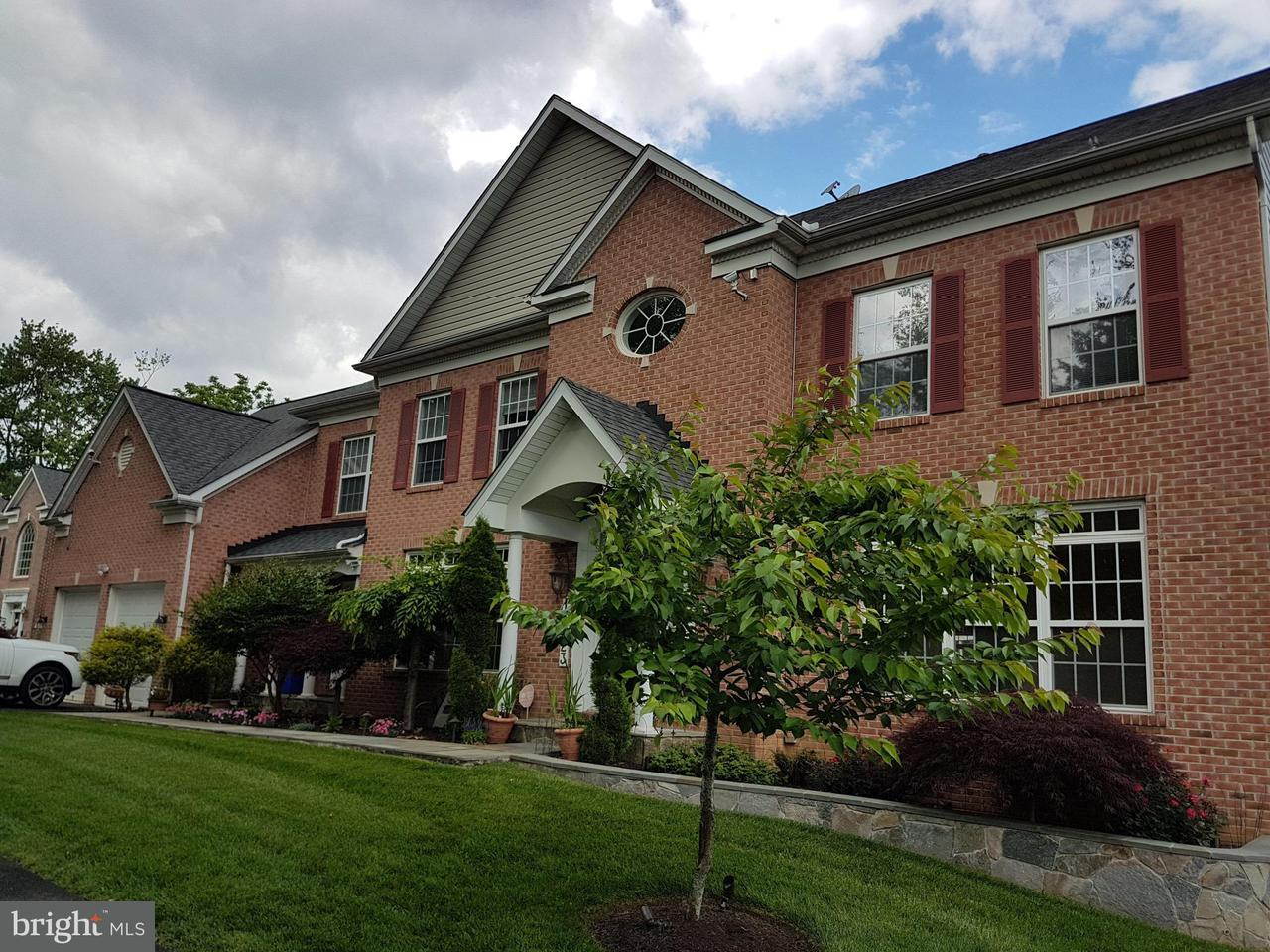 Single Family Home for Sale at 14123 PUNCH Street 14123 PUNCH Street Silver Spring, Maryland 20906 United States