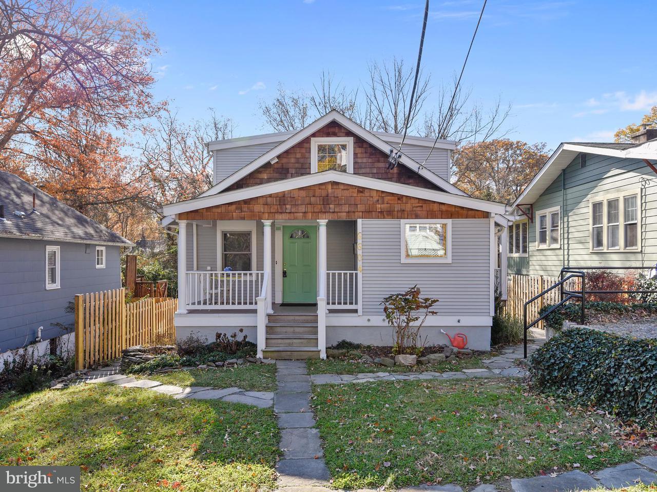 Mehrfamilienhaus für Verkauf beim 6604 ALLEGHENY Avenue 6604 ALLEGHENY Avenue Takoma Park, Maryland 20912 Vereinigte Staaten