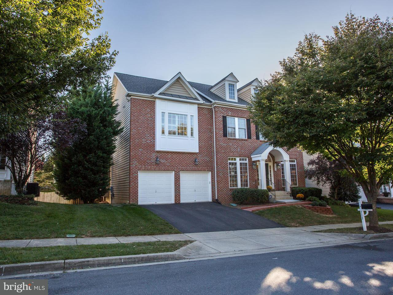 Single Family Home for Sale at 312 AUTUMN WIND WAY 312 AUTUMN WIND WAY Rockville, Maryland 20850 United States