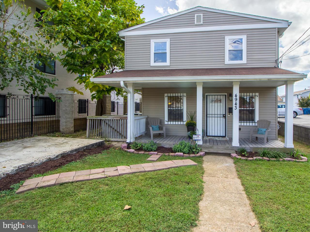 Single Family for Sale at 4943 A St SE Washington, District Of Columbia 20019 United States