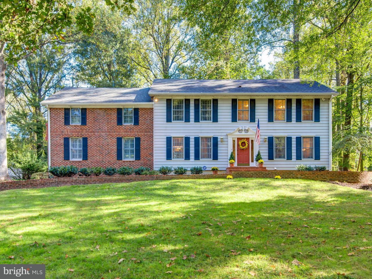 Single Family Home for Sale at 7300 OLD DOMINION Drive 7300 OLD DOMINION Drive McLean, Virginia 22101 United States