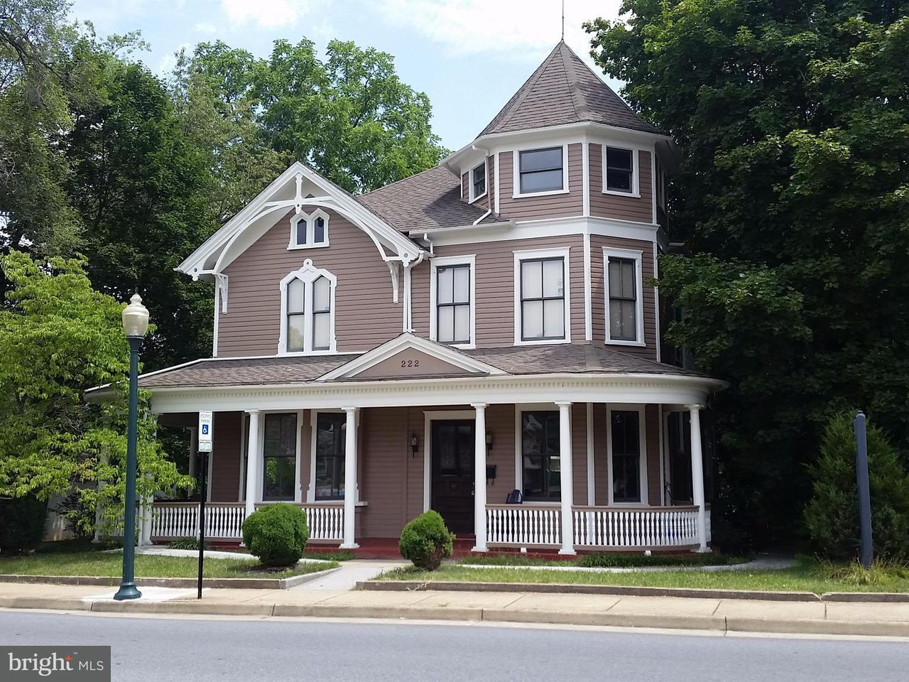 Other Residential for Rent at 222 Royal Ave Front Royal, Virginia 22630 United States