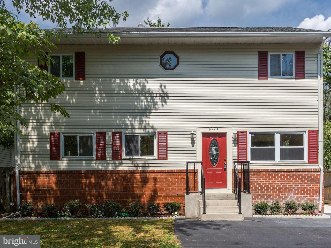 Single Family Home for Sale at 8914 56TH Avenue 8914 56TH Avenue Berwyn Heights, Maryland 20740 United States