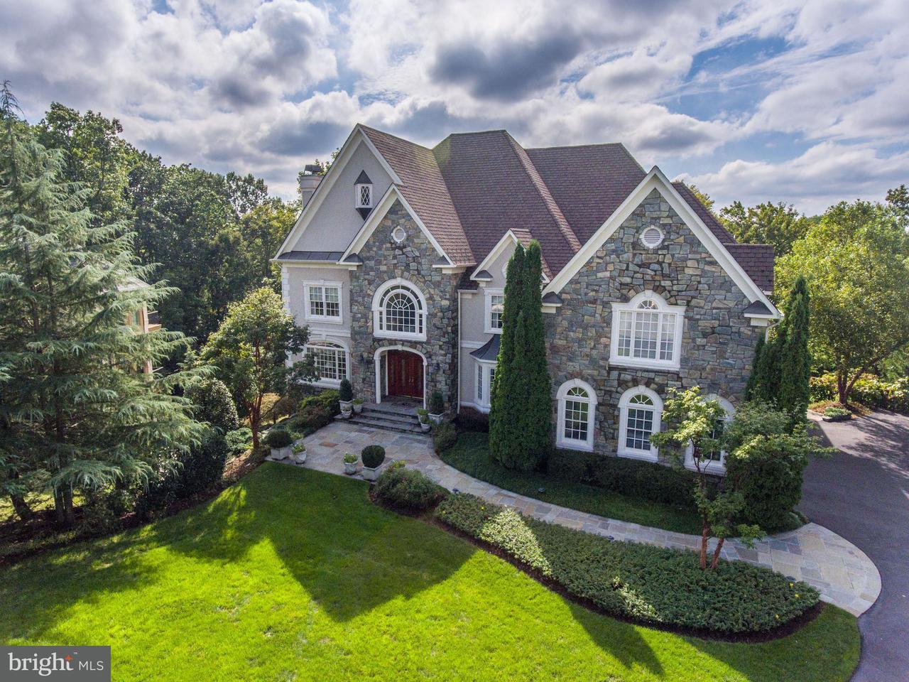 Single Family Home for Sale at 11371 Jackrabbit Court 11371 Jackrabbit Court Sterling, Virginia 20165 United States