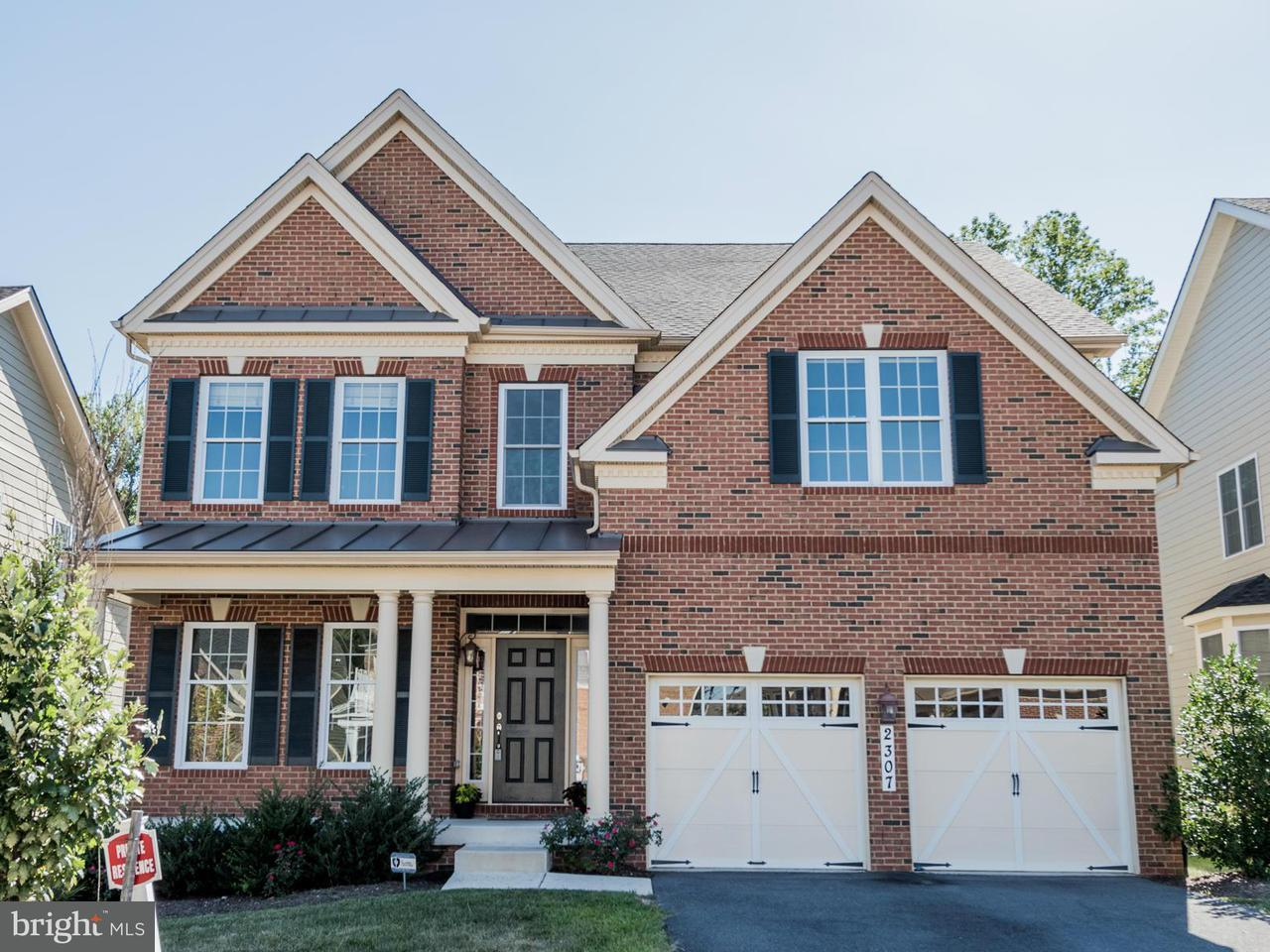 Частный односемейный дом для того Продажа на 2307 SYCAMORE Place 2307 SYCAMORE Place Hanover, Мэриленд 21076 Соединенные Штаты