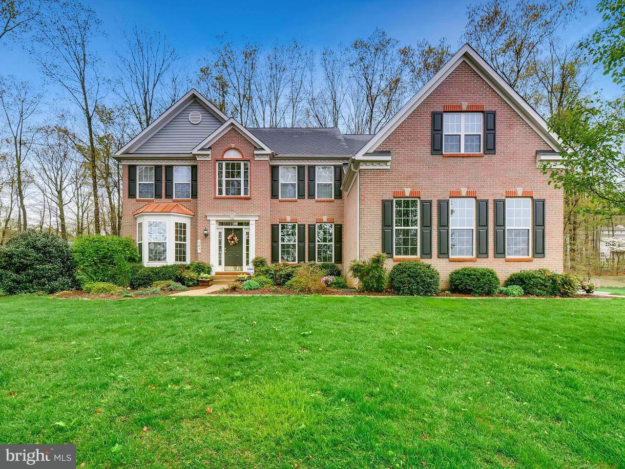 Maison unifamiliale pour l Vente à 909 ZENITH Drive 909 ZENITH Drive Freeland, Maryland 21053 États-Unis