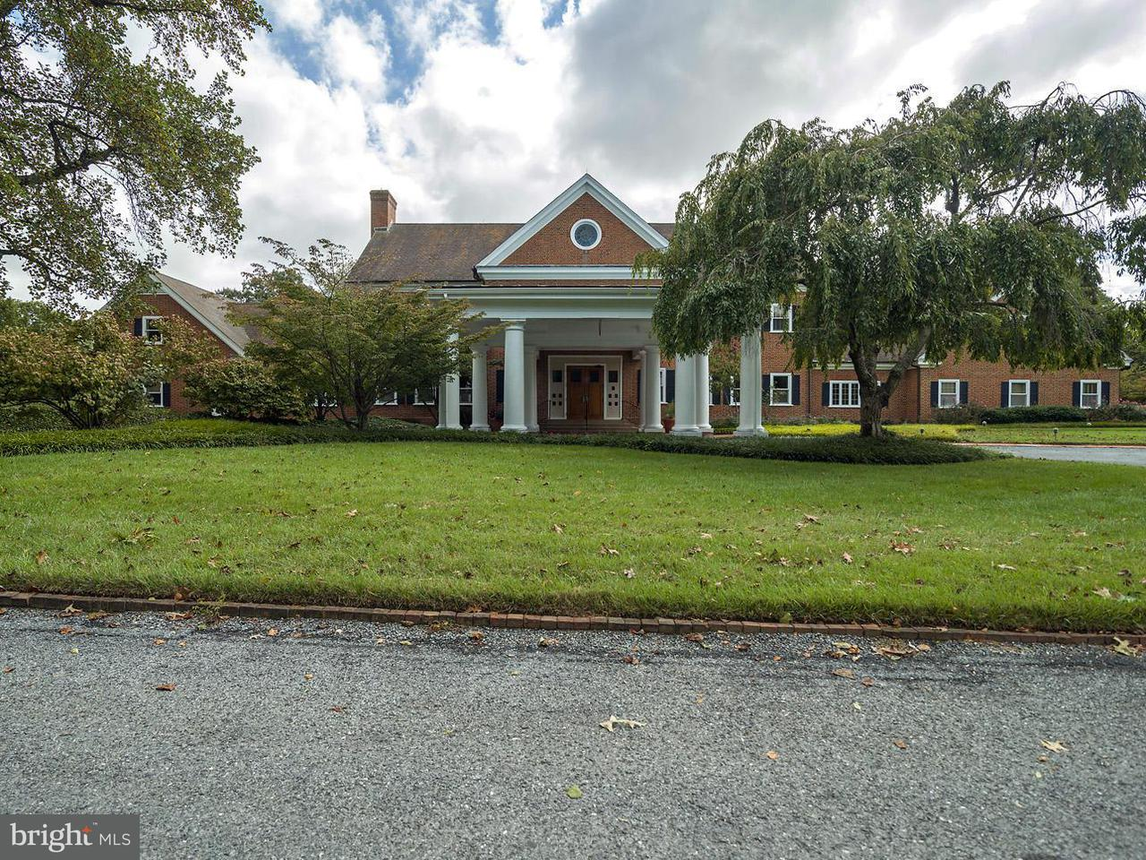 Commercial for Sale at 600 ASPEN Drive 600 ASPEN Drive Queenstown, Maryland 21658 United States
