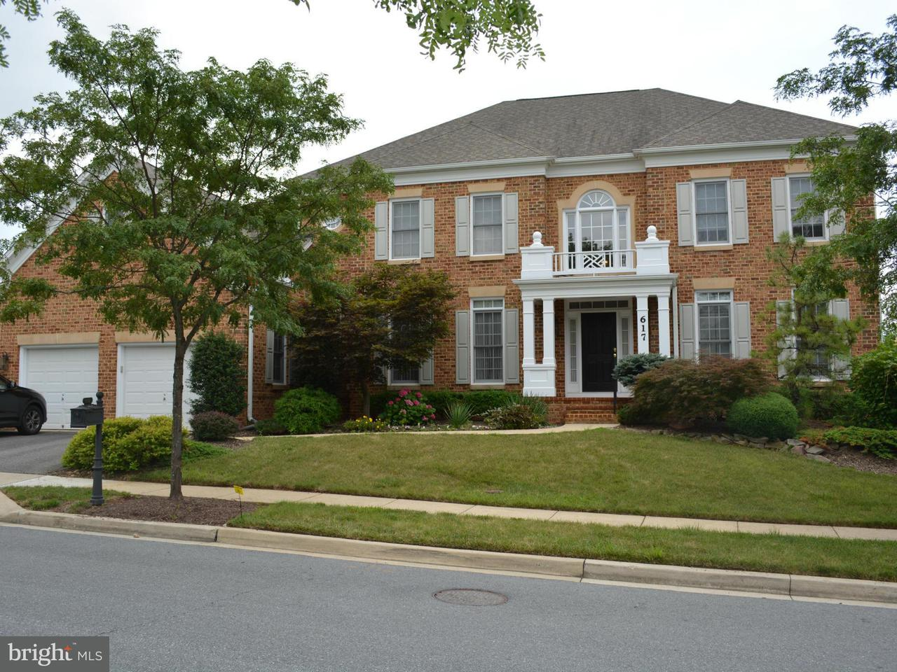 Single Family Home for Sale at 617 OAK KNOLL TER 617 OAK KNOLL TER Rockville, Maryland 20850 United States