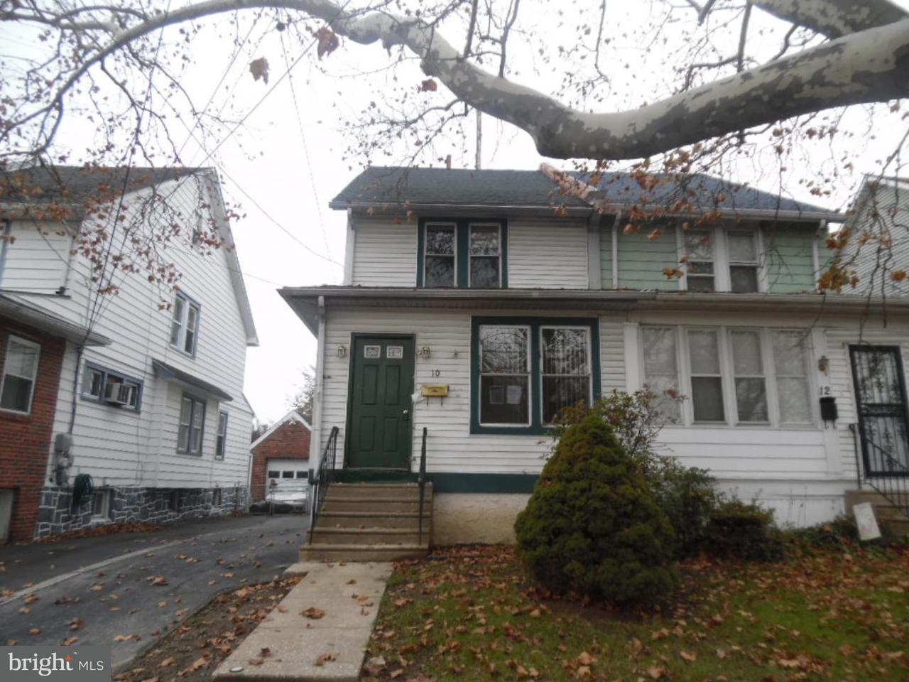 Townhouse for Sale at 10 HIRST Avenue East Lansdowne, Pennsylvania 19050 United States