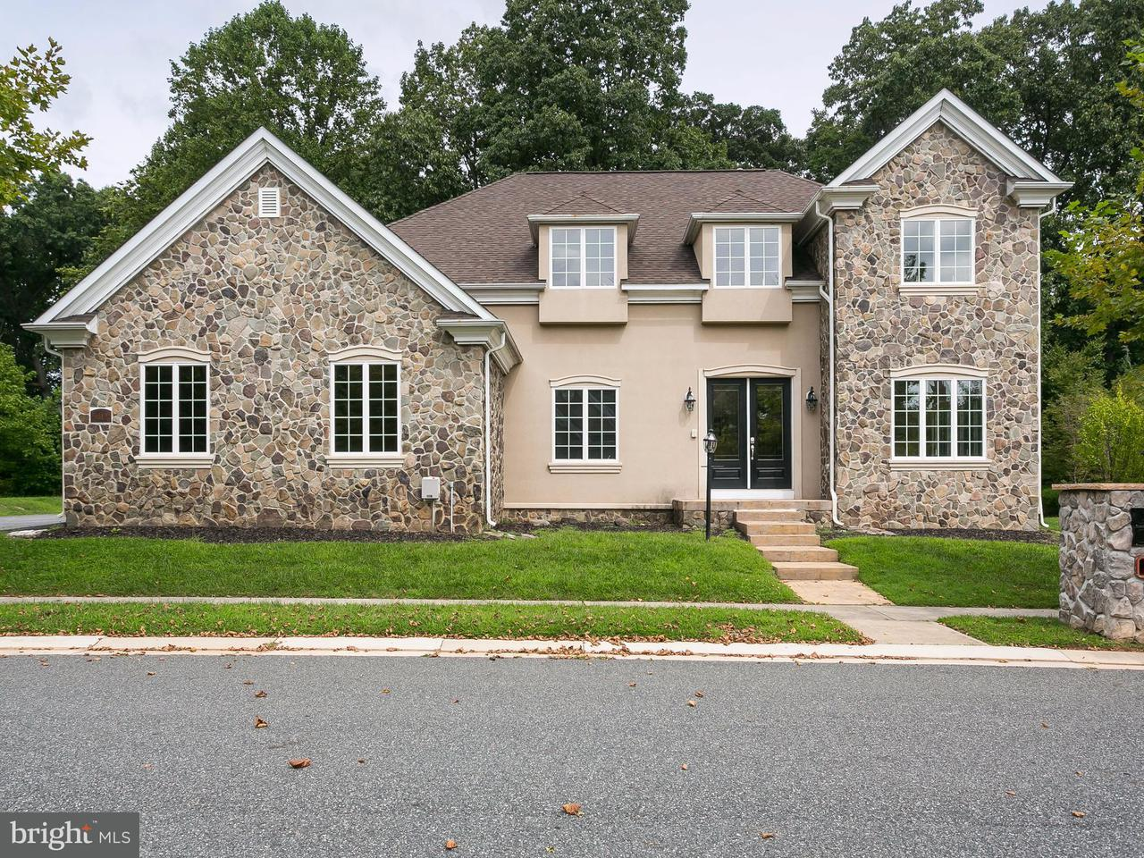 Single Family Home for Sale at 9812 ANVIL Court 9812 ANVIL Court Perry Hall, Maryland 21128 United States