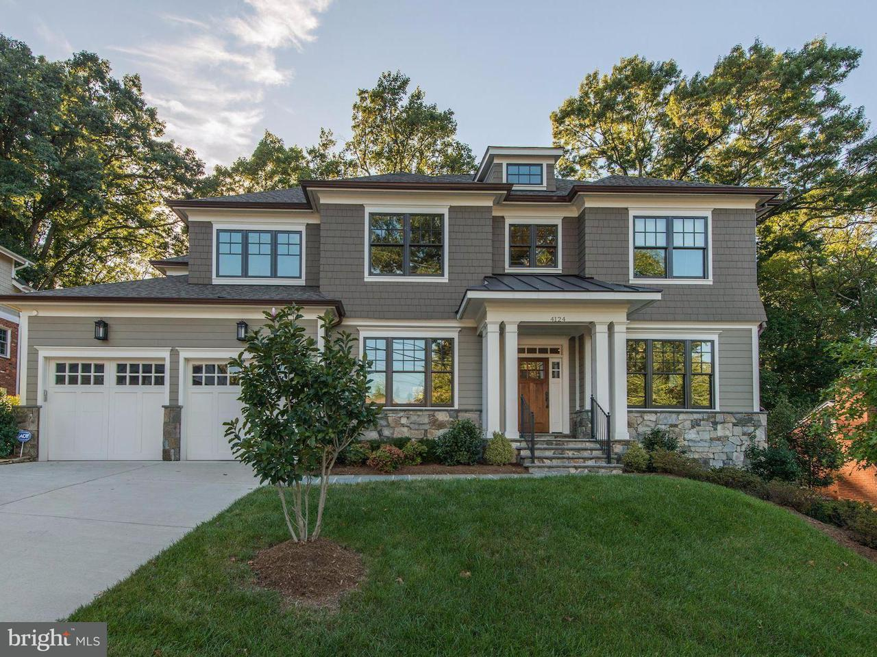 Single Family for Sale at 4124 Richmond St N Arlington, Virginia 22207 United States