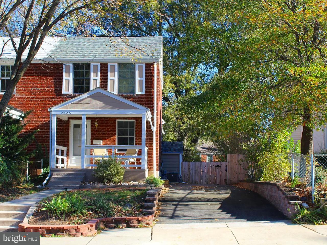 Doppelhaus für Verkauf beim 2726 FORT Drive 2726 FORT Drive Alexandria, Virginia 22303 Vereinigte Staaten
