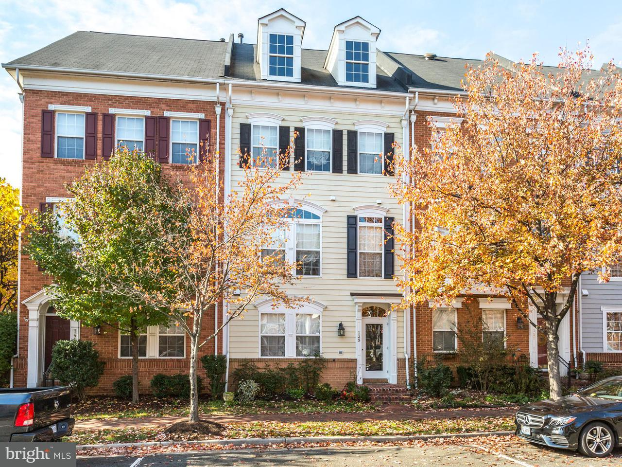 Other Residential for Rent at 139 Cameron Station Blvd Alexandria, Virginia 22304 United States