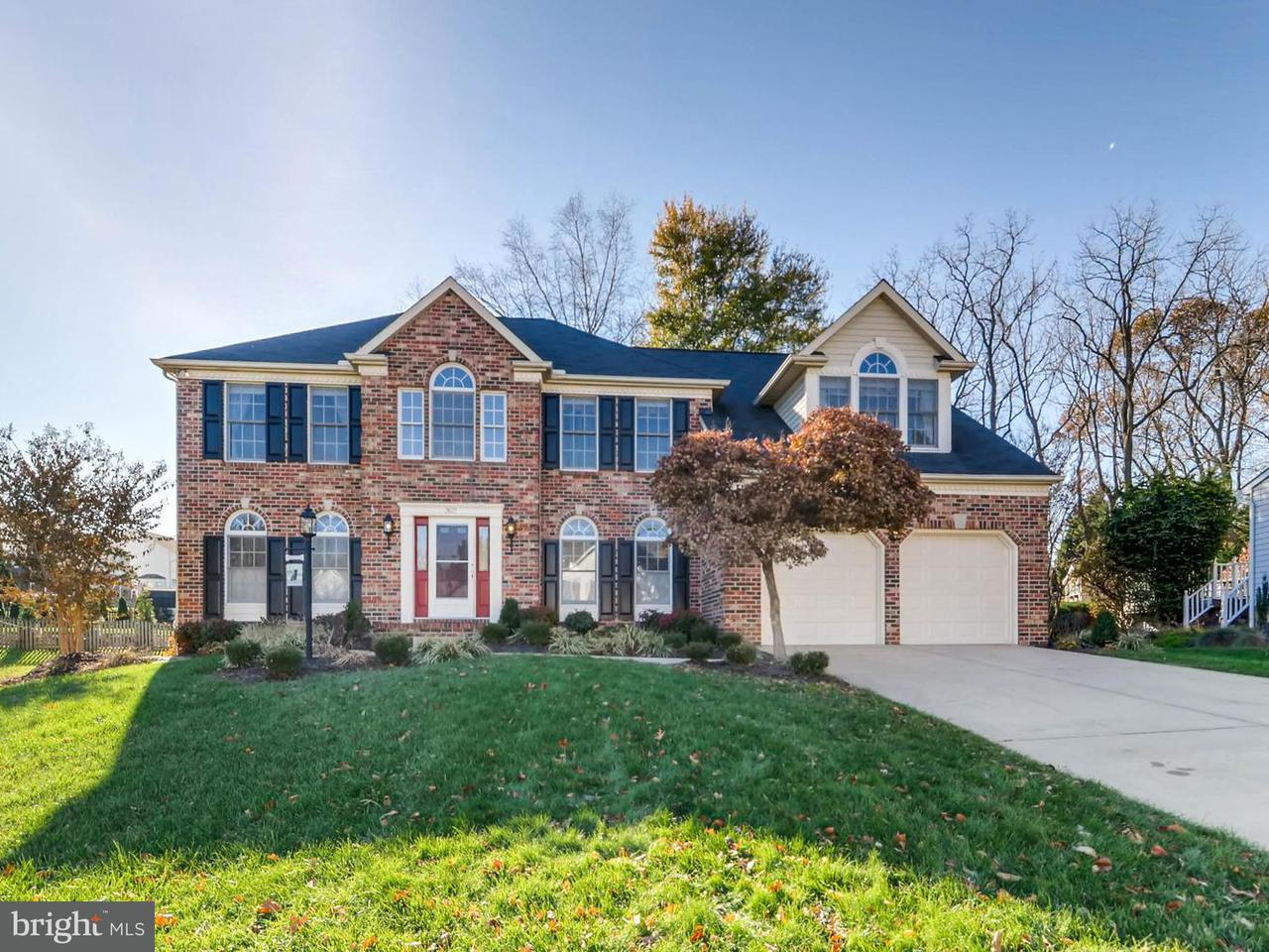 Single Family Home for Sale at 2612 SMALLWOOD Drive 2612 SMALLWOOD Drive Abingdon, Maryland 21009 United States