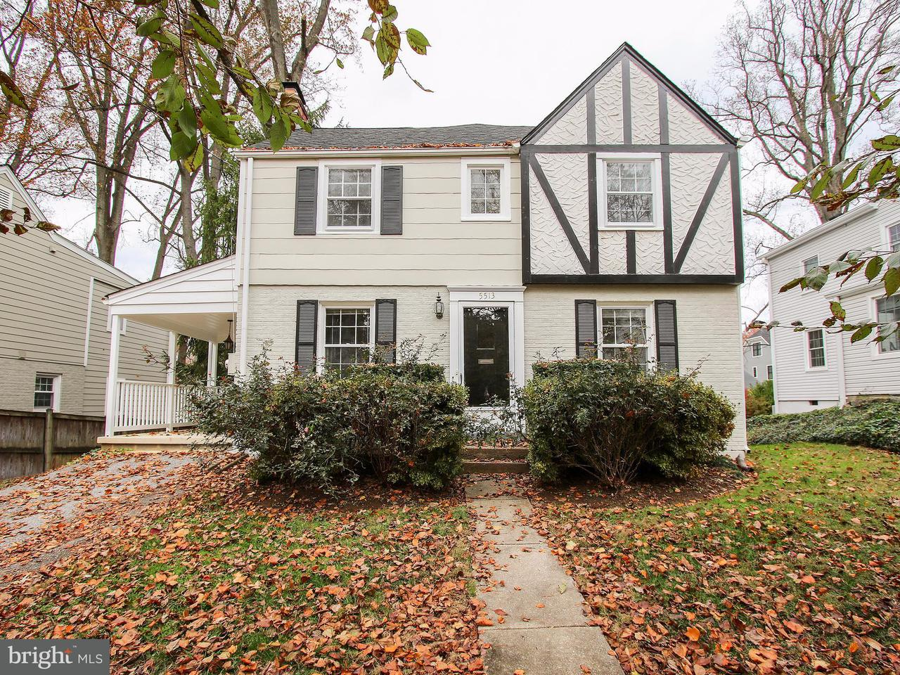 Single Family Home for Sale at 5513 NORTHFIELD Road 5513 NORTHFIELD Road Bethesda, Maryland 20817 United States