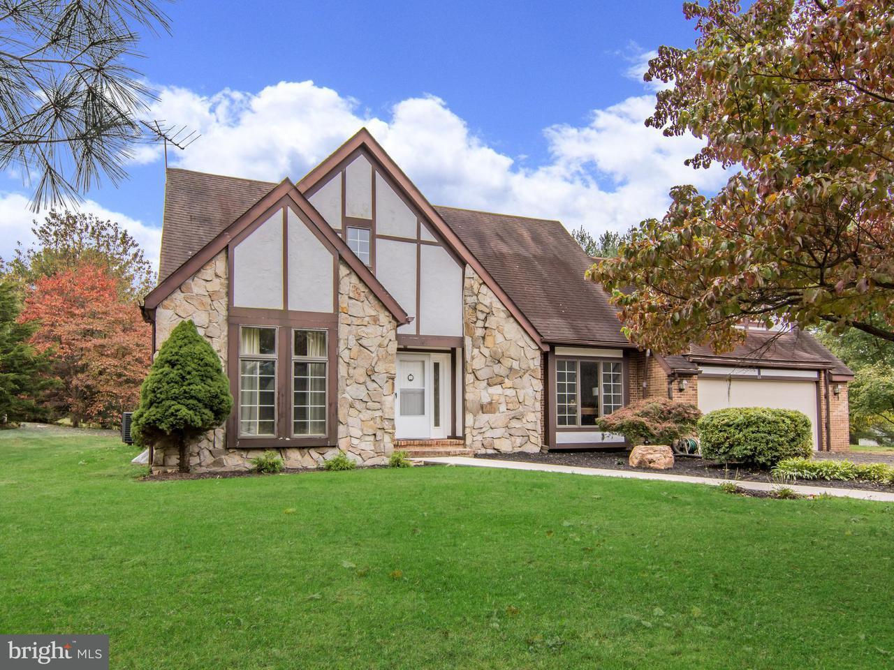 Casa Unifamiliar por un Venta en 651 PRIESTFORD Road 651 PRIESTFORD Road Churchville, Maryland 21028 Estados Unidos