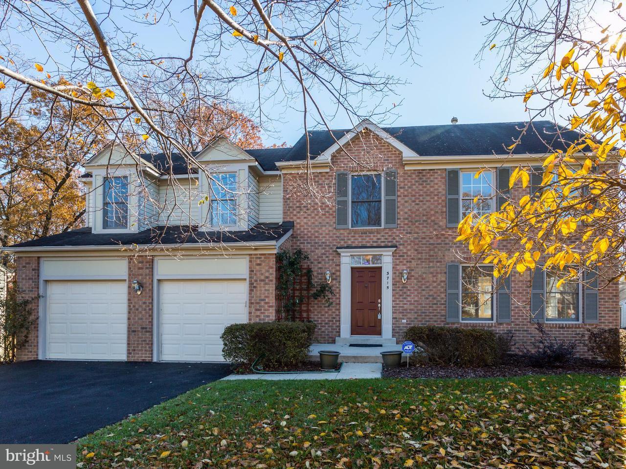 Casa Unifamiliar por un Venta en 3715 GREEN ASH Court 3715 GREEN ASH Court Beltsville, Maryland 20705 Estados Unidos