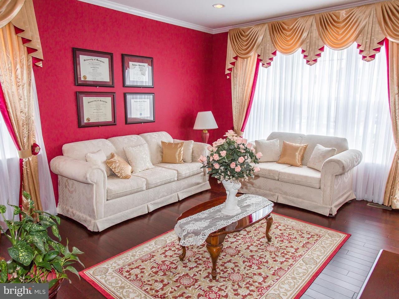 Einfamilienhaus für Verkauf beim 1900 GINGER JAR Court 1900 GINGER JAR Court Accokeek, Maryland 20607 Vereinigte Staaten